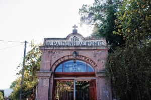 klášter Moni Limonos, Lesbos